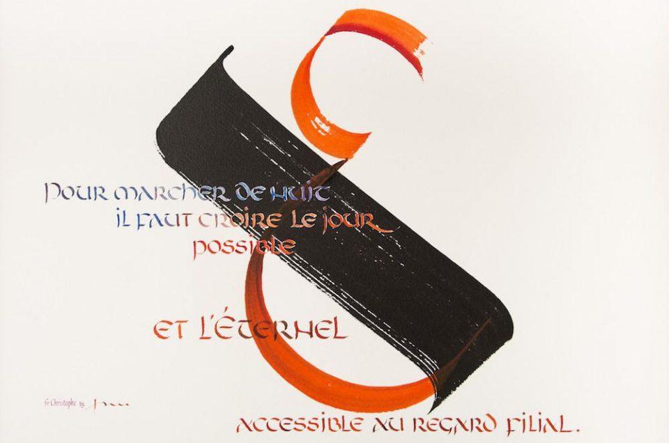 Pour marcher calligraphie