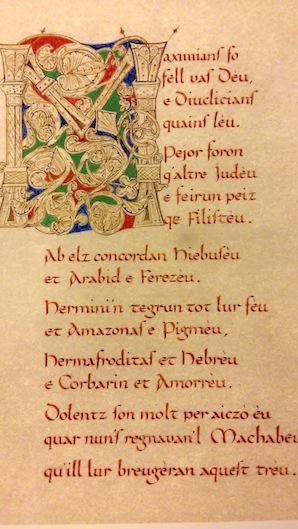 Le M de Sainte Foy