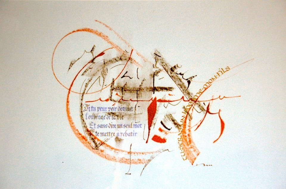 Stage de calligraphie latine contemporaine