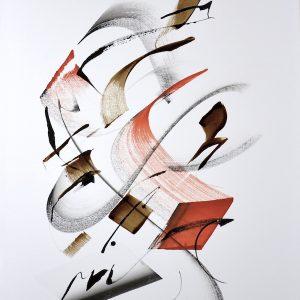 Danse N°2 (73X54)