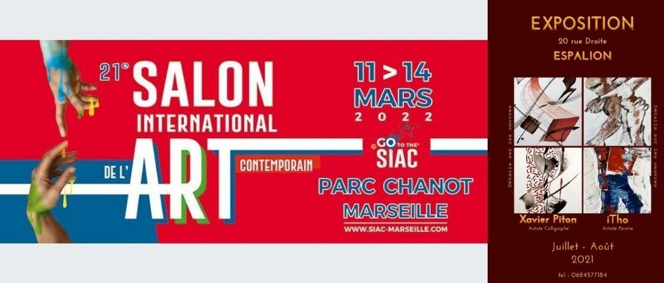 Affiches SIAC EXPOSITION